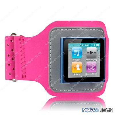WRISTBAND MP3/IPOD HOLDER