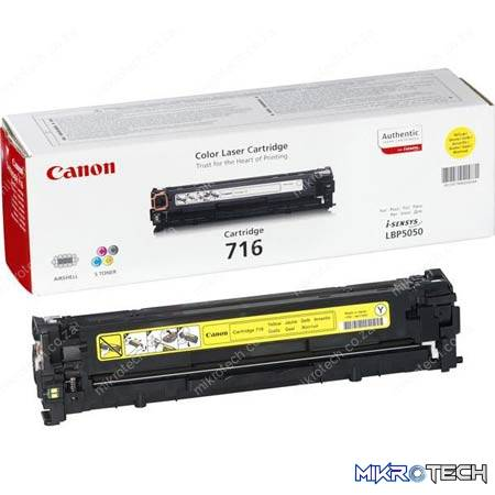 Canon 716 Yellow Toner, 1500pages