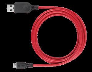 fea_USB_CABLE